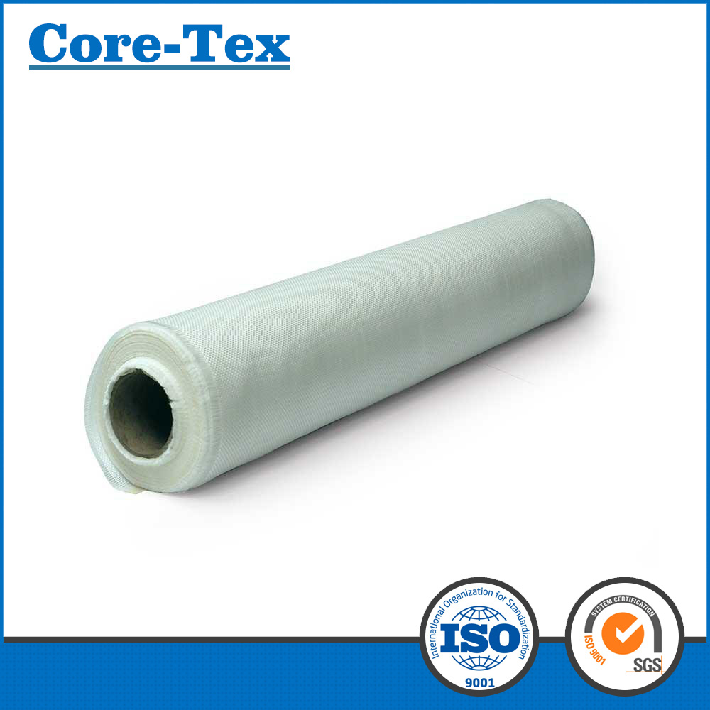 Type of fiberglass